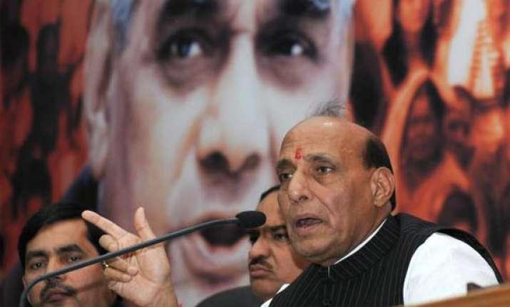 bjp panel discusses maoist attack