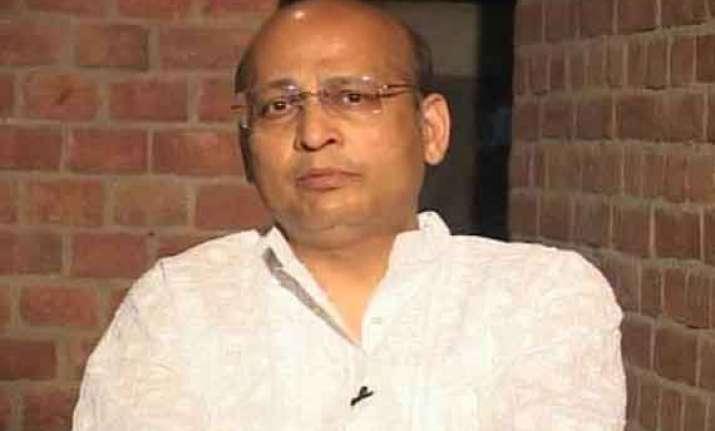 bjp prejudiced lacks respect for judiciary congress