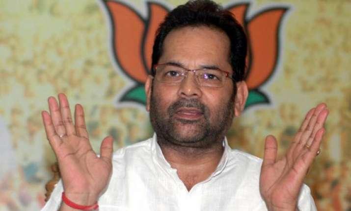 bjp promises progress for minorities if voted back to power