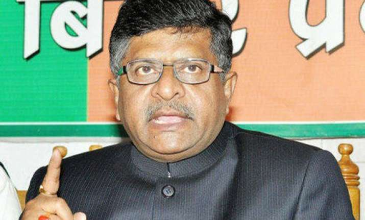bjp to speak on onion prices coal files in parliament