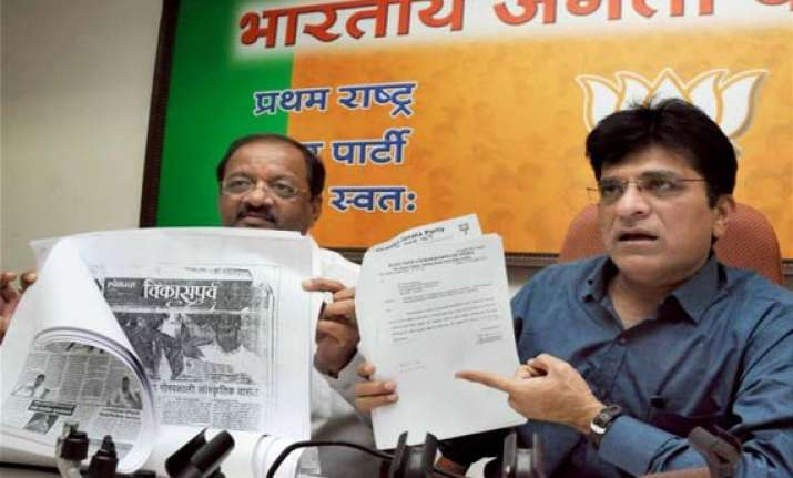 bjp releases cd on alleged scams during mayawati s rule