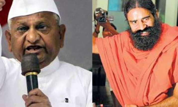 bjp appears to endorse hazare ramdev agitation tomorrow