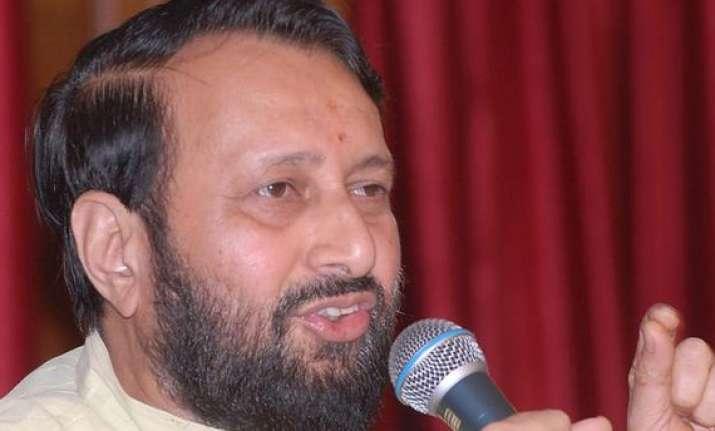 bjp mouthpiece rues leadership tussle in karnataka gujarat