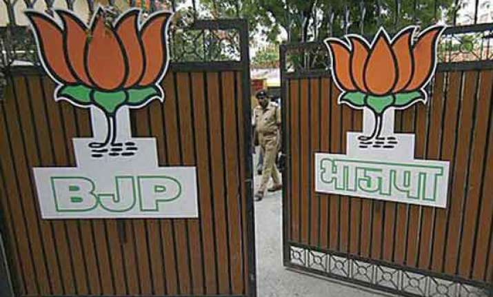 bags at bjp headquarters trigger panic claimed later