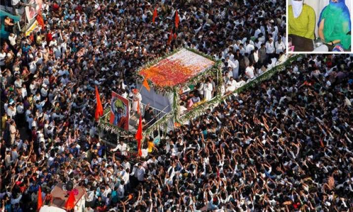 facebook controversy shiv sena shuts down palghar