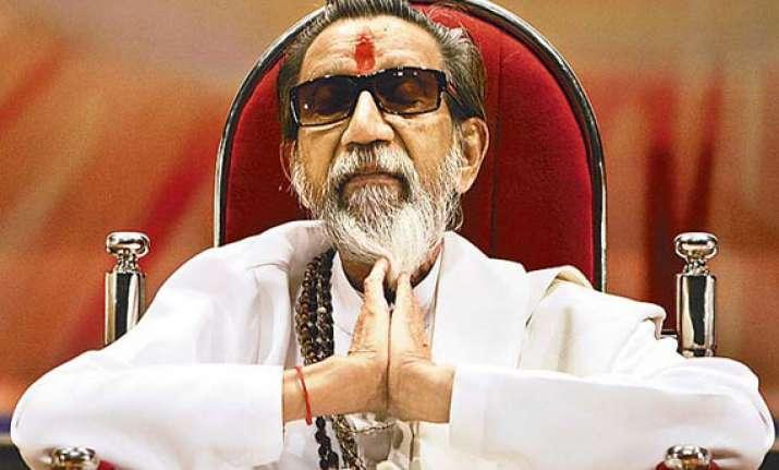 bal thackeray s last rites to be held at shivaji park