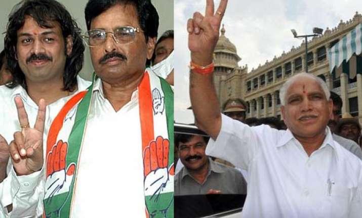 bangarappa seeks yeddyurappa disqualification