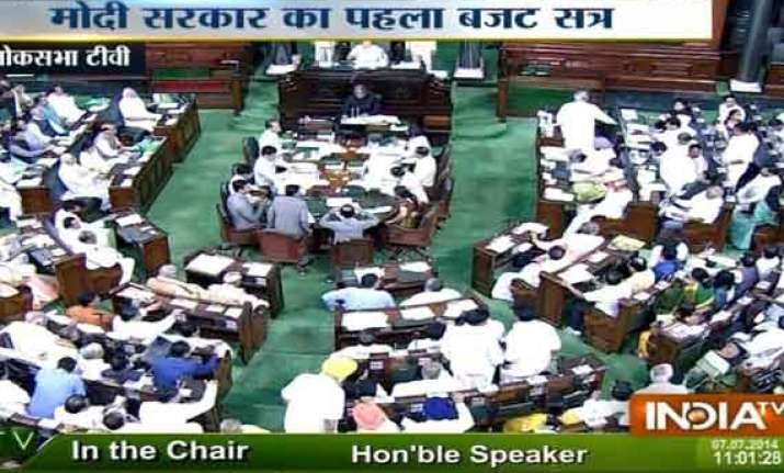 budget session lok sabha adjourned for the day amidst din