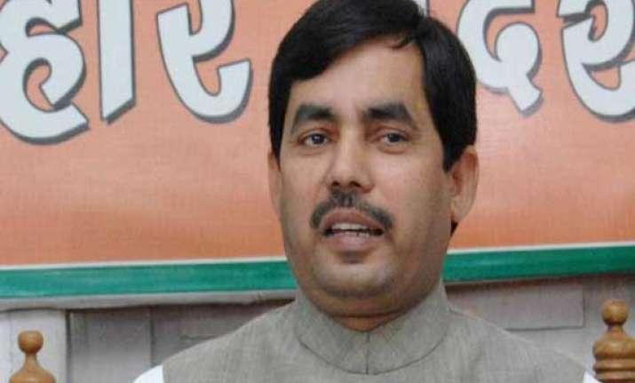 budget to focus on putting economy back on track shahnawaz