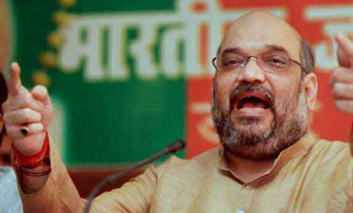 cbi clean chit to amit shah in ishrat jahan encounter case