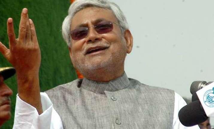 cm will be within ambit of bihar lok ayukta nitish kumar