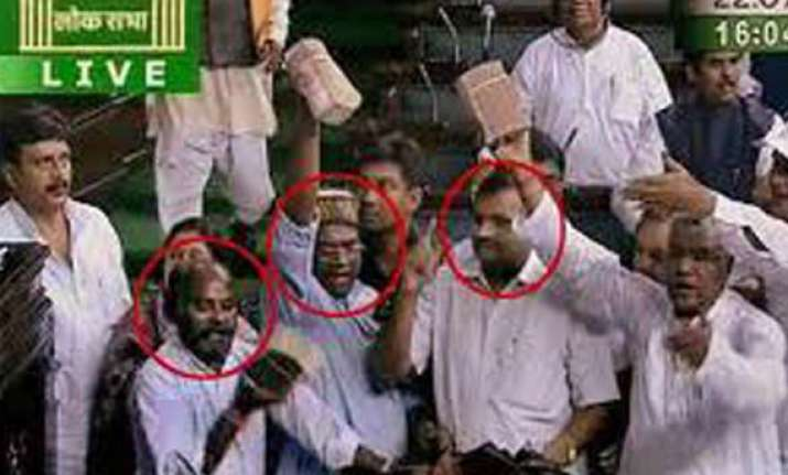 cash for vote scam amar singh three other mps discharged