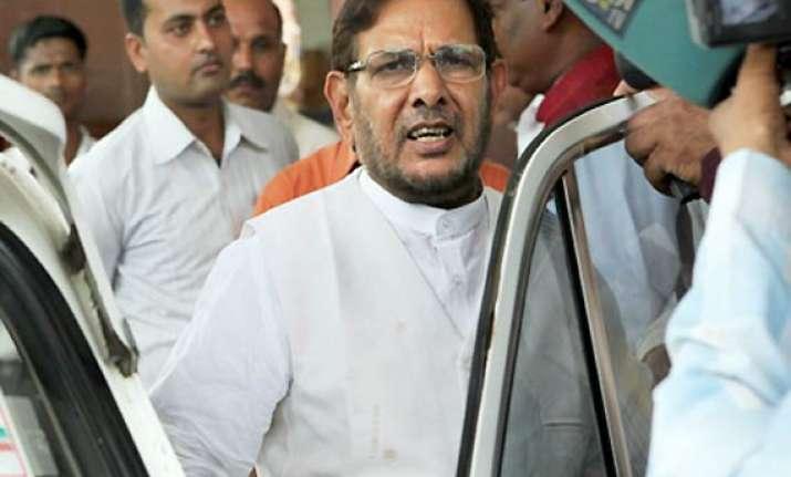 centre discriminating against bihar says sharad yadav