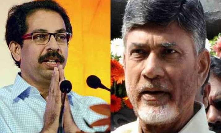 chandrababu meets uddhav thackeray shiv sena to oppose