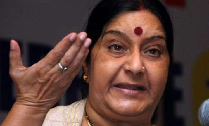 preeti rathi death compensation sum insulting says sushma