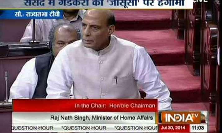 home minister denies reports of bugging in nitin gadkari