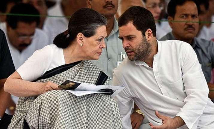 congress poll review meet sees members regretting alliance