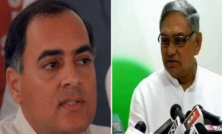 congress rejects wikileaks report on rajiv gandhi as