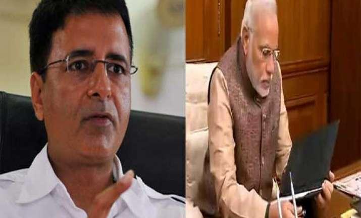 congress says modi vesting all powers in pmo