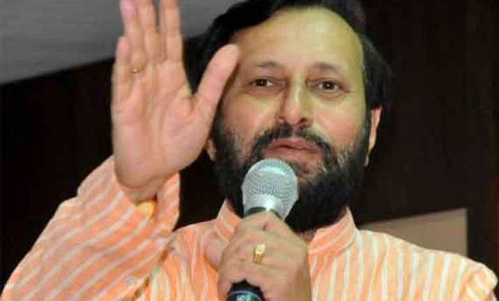 congress sub manifesto a last desperate bid to win vote bjp