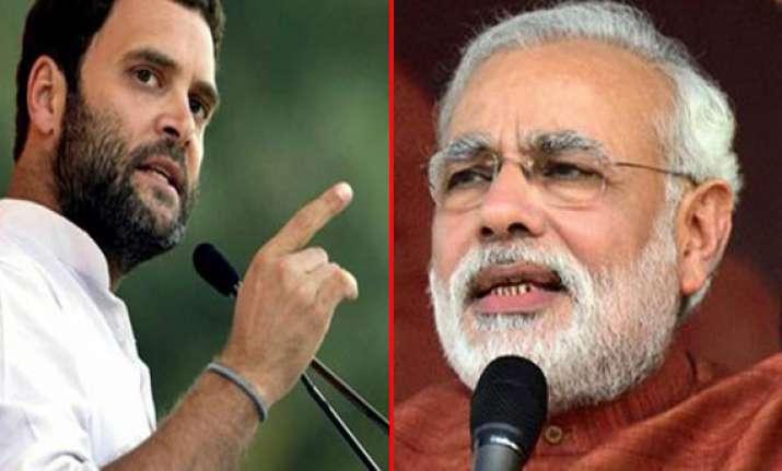 congress to avoid unnecessary attacks on modi