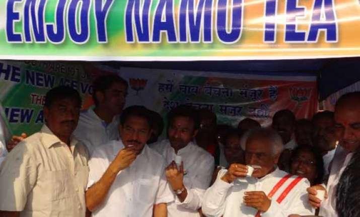 congress to counter namo tea with raga milk
