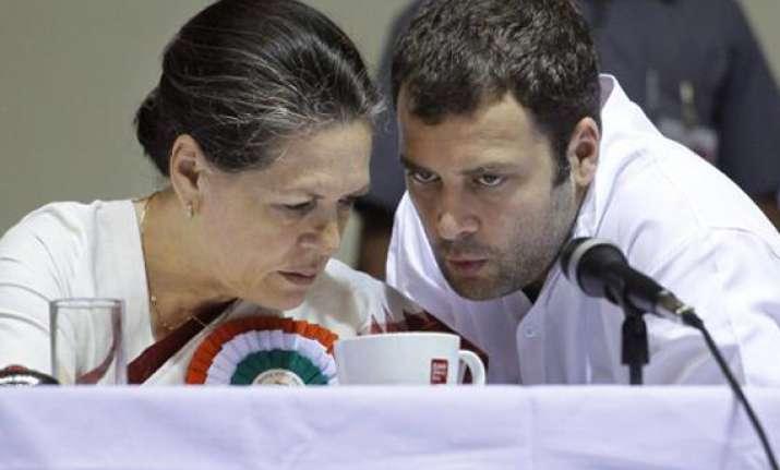 congress to release manifesto tomorrow