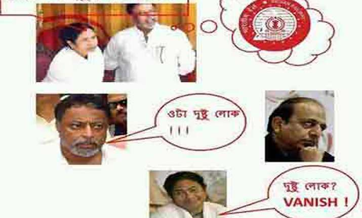 congress disapproves of professor s arrest for mamata