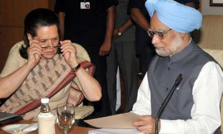 crucial upa meet on monday to discuss telangana food bill