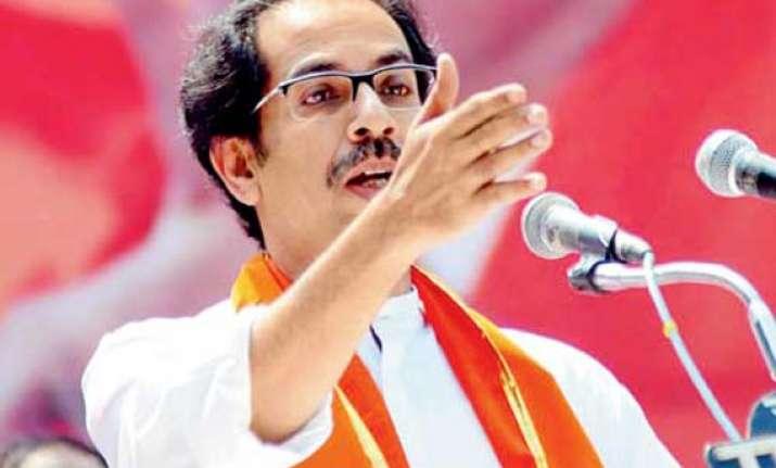crush maoist terrorism says thackeray