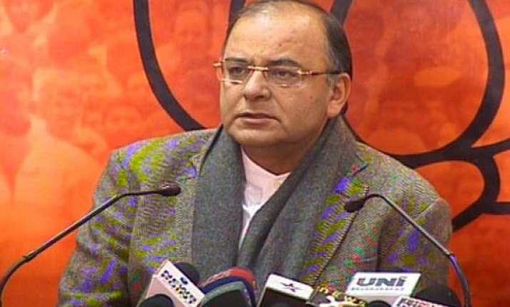debate on afspa withdrawal to weaken the country bjp