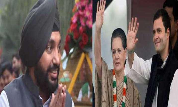 delhi congress reposes full confidence in rahul sonia