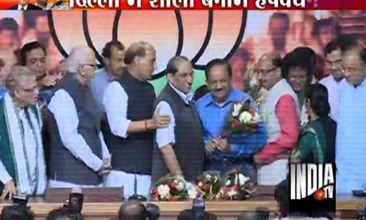 delhi polls bjp declares harsh vardhan as delhi cm candidate