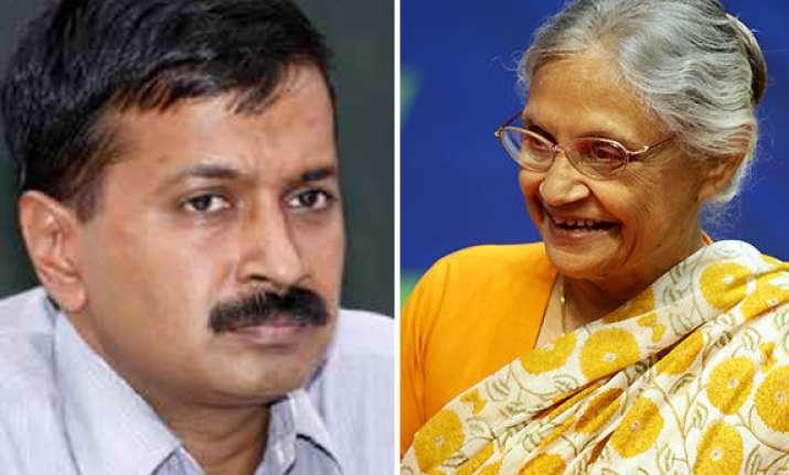 delhi polls kejriwal invites sheila dikshit for an open
