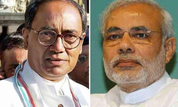 digvijaya singh compares narendra modi with nirmal baba