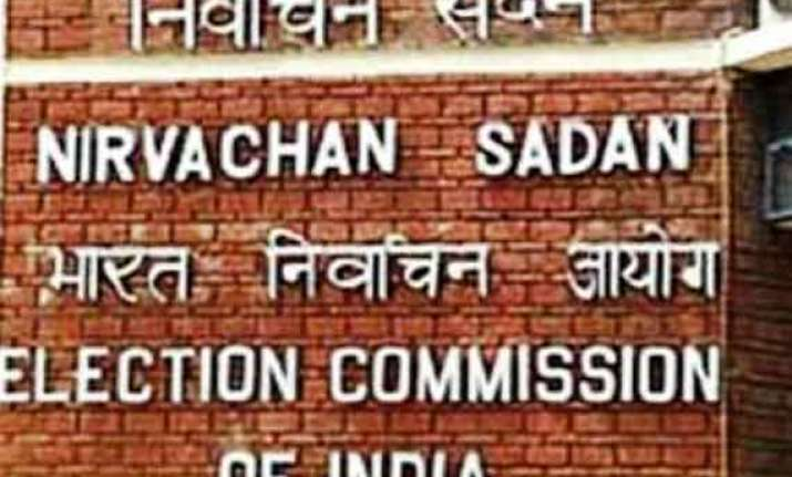 ec appoints observers for elections in four states