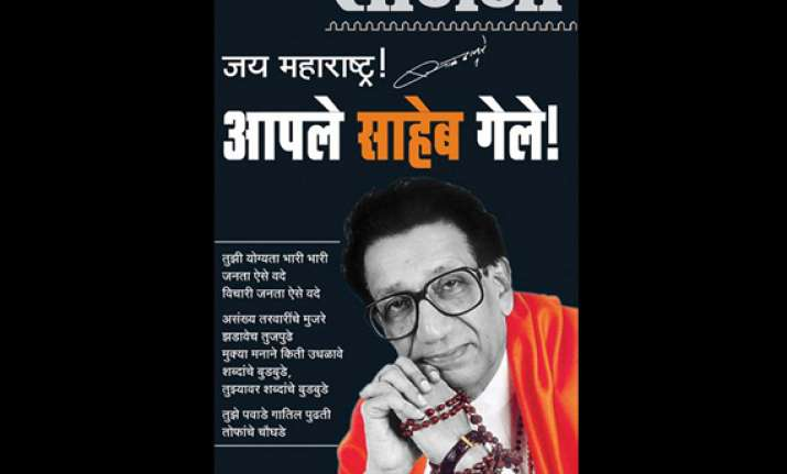 for second day thackeray papers have black front page