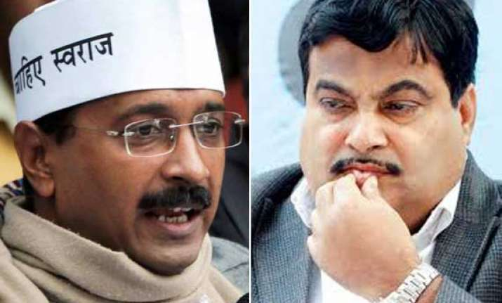gadkari files defamation case against kejriwal