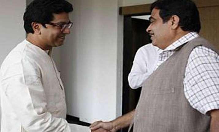 gadkari meets raj thackeray discusses political situation