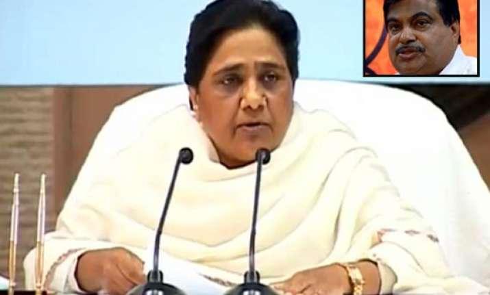 gadkari accuses mayawati govt of corruption