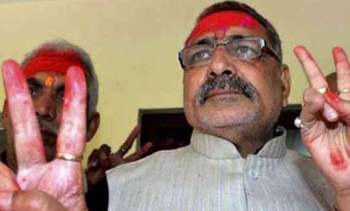 giriraj singh surrenders in hate speech case granted bail