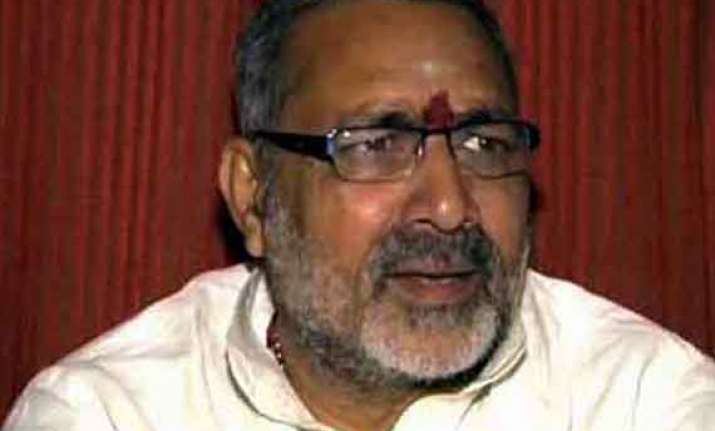 giriraj s anticipatory bail rejected