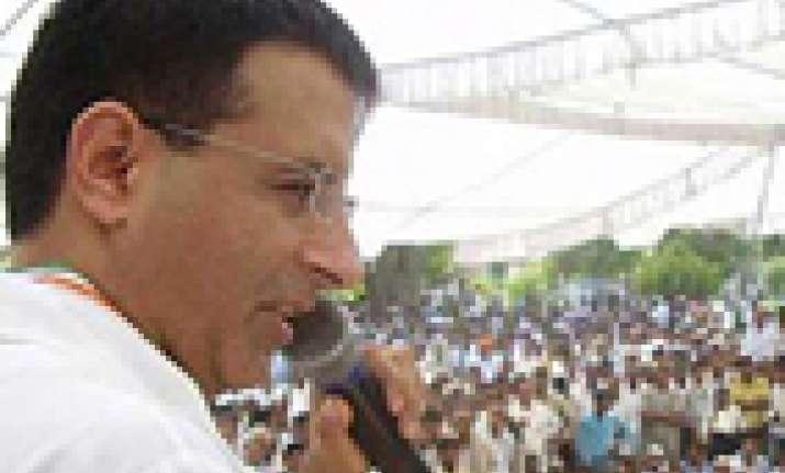 gujarat s progress aimed at crony capitalists says congress