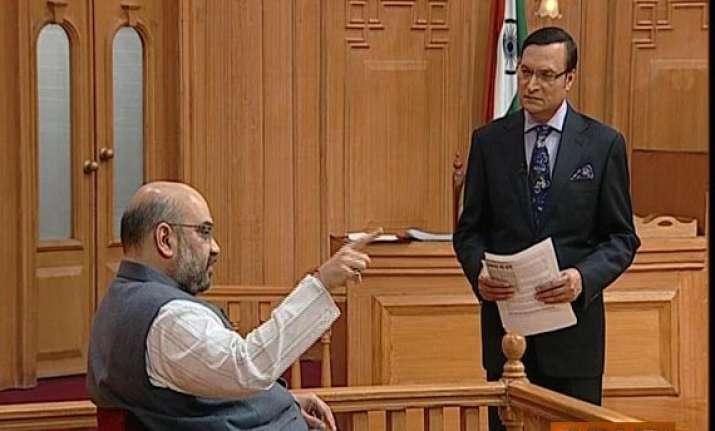 gujarat snooping controversy modi confidante amit shah to