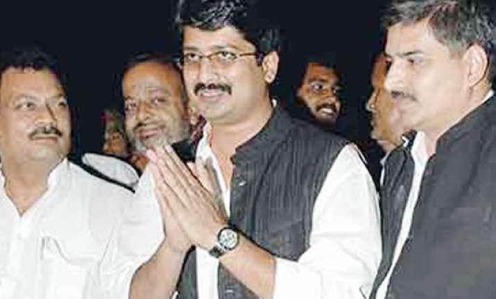 high court grants bail to raja bhaiya