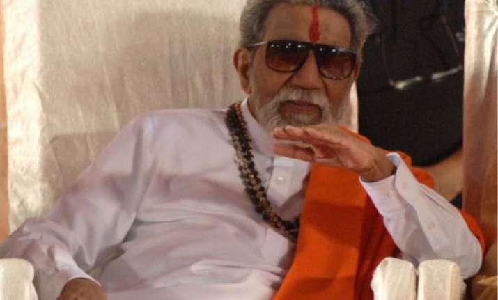 i am not dhritharashtra thackeray during raj faceoff
