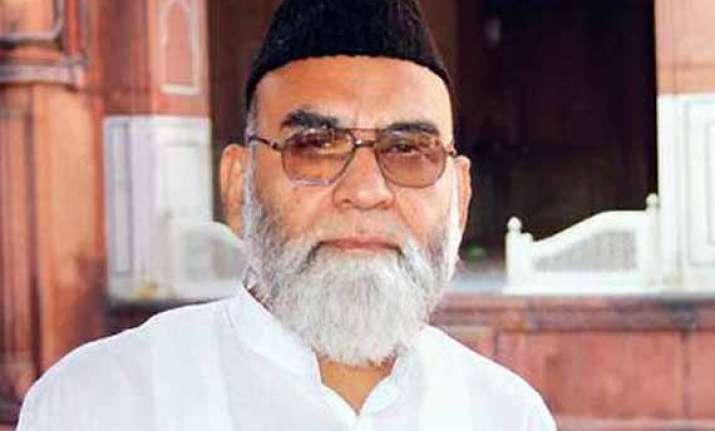 imam bukhari s job to lead congregational prayers not