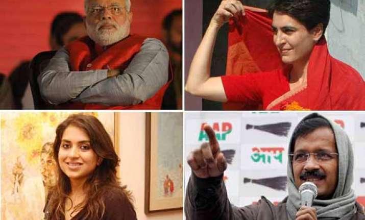 at a glance india s most dapper politicians