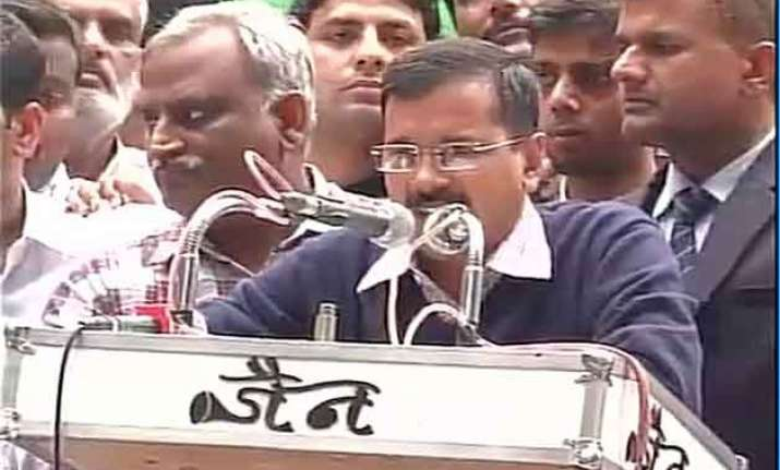 won t allow forcible takeover of land in delhi kejriwal