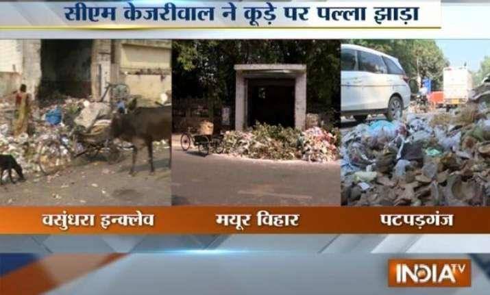 arvind kejriwal blames dda for garbage crisis in delhi